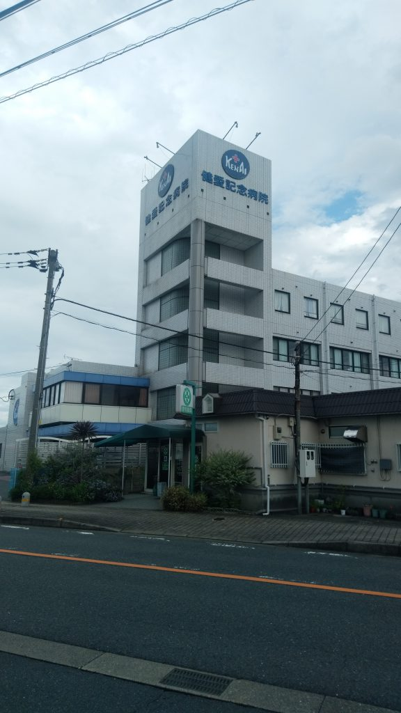 健愛記念病院(700m徒歩9分)