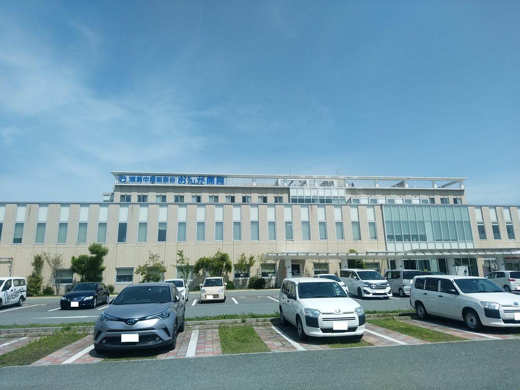 遠賀信用金庫山田支店まで1,262m